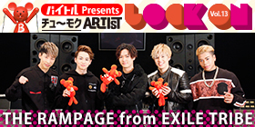 THE RAMPAGE from EXILE TRIBE インタビュー - チュ~モクARTIST