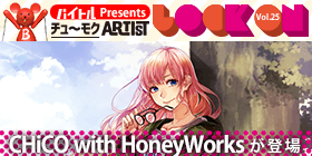 CHiCO with HoneyWorks - チュ~モクARTIST