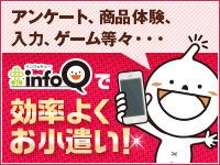 短時間で高収入!15分で1万円ゲット!