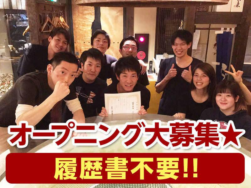 ★横浜に10月オープン★