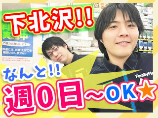 ★週0日~OK★ほどよい混み具合がGOOD♪Wワーク/学校と両立OK!