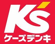 株式会社九州ケーズデンキ南さつま店より家電販売・レジ業務と携帯電話販売の募集を行っております。