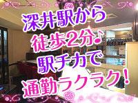 レギュラー時給2000円の厚待遇♪