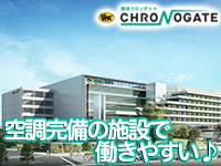 約3500人が働く、日本最大級の物流センター