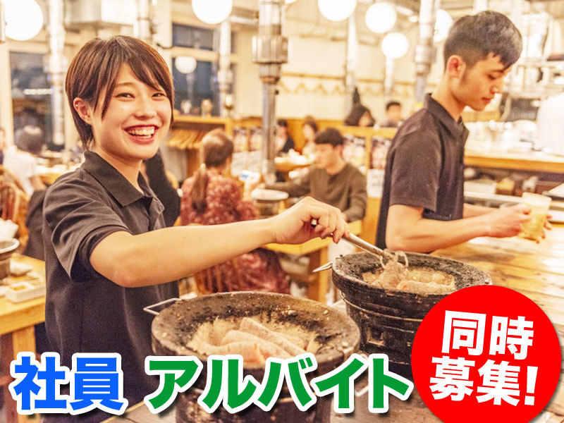 博多駅筑紫口から徒歩3分!人気焼肉店です