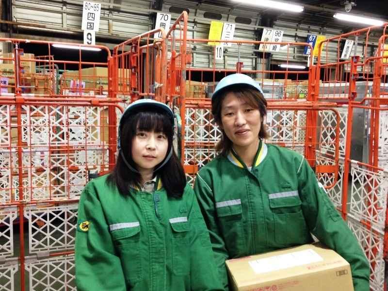 クロネコヤマト(ヤマト運輸)のバイト・アルバイト・パート ...