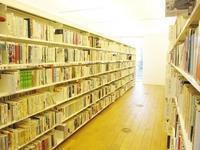 大田区文化の森の図書館が就業先です!