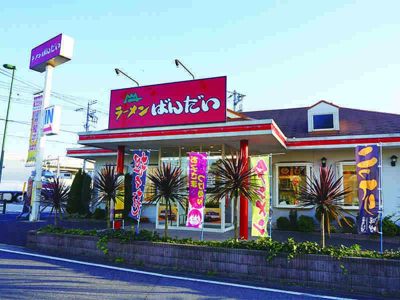 足立区新田求人情報 | ラーメンばんだい 新鎌ヶ谷店