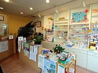 明るくオープンな薬局を心がけています。