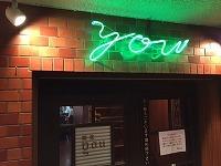 歌舞伎座のすぐ横★レトロでおしゃれなお店