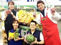 オープニング!社割あり☆ドイツ生まれ飲食店向け業務用スーパー