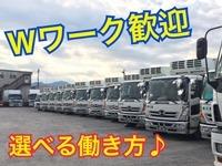 \厚木・金沢・東戸塚の3拠点で募集♪/