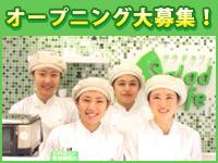 関東初出店「WaSaRa」2号店がそごう横浜店に4月上旬NEWオープン
