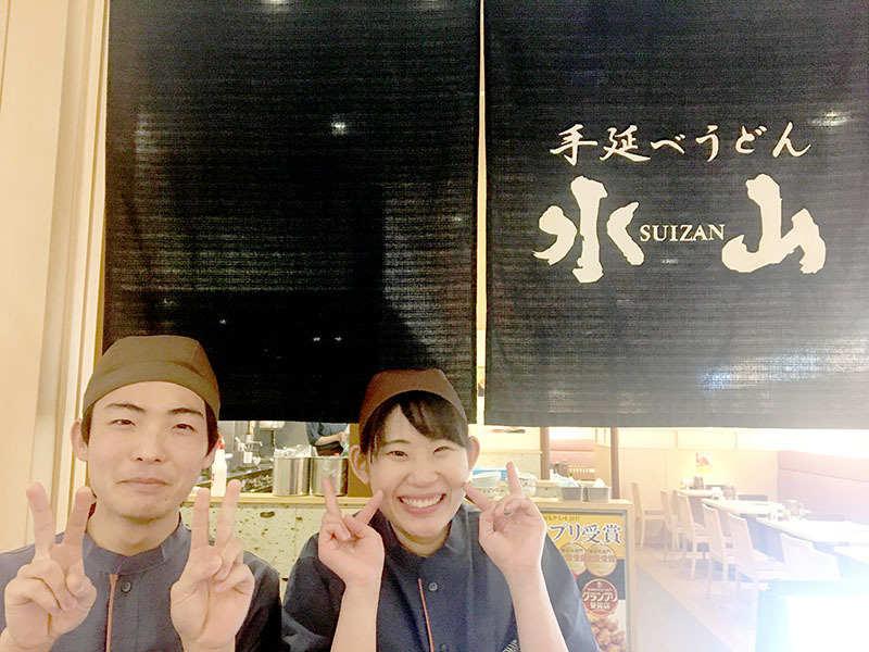 新宿駅チカです!