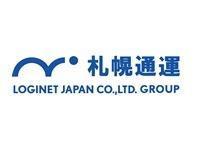 札幌通運はロジネットジャパングループです