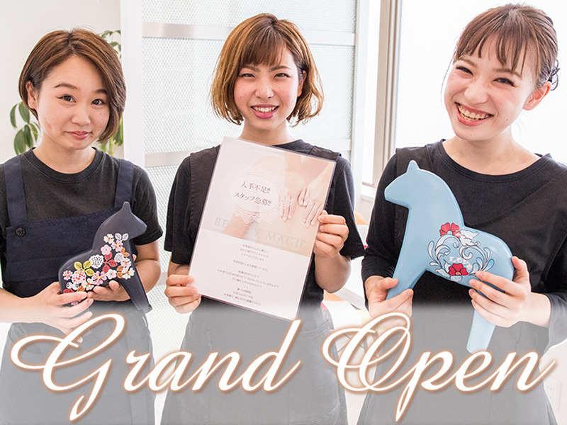 ≪オープンメンバー大募集≫