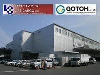 こちらは大津営業所です。