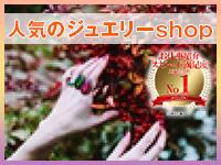 ◆◇パークプレイス大分で販売のお仕事◇◆
