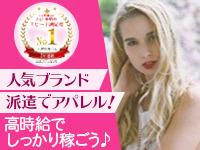 ◆◆宮崎・山形屋 アパレルstaff ◆◆