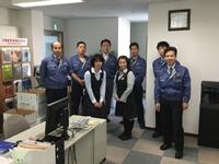 東海鋼鉄株式会社多摩営業所です!