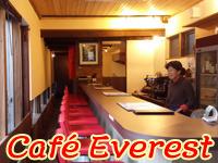 ★落ち着いた雰囲気のオシャレなCafe&Bar★New Staff 大募集♪
