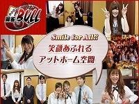 【週1~高時給】髪色/ピアス/ネイル◎楽しくガッツリ稼ごう☆゚+.