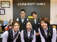 コンサートホール調布店(予定)≪☆★年内OPEN予定!!☆★≫のアルバイト,パート