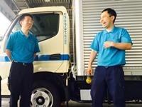 安心・安定企業でドライバー急募!!