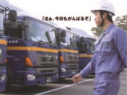 安全運転の教育制度を充実させています