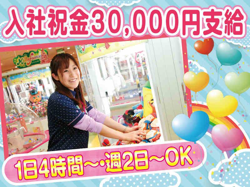 未経験から始めても【時給1,150円〜】