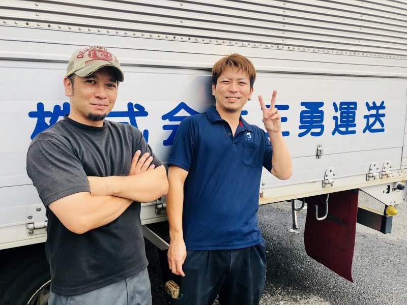 【4t/10t】長距離ドライバー募集!