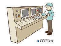 足立区新田求人情報 | 株式会社テクノ・サービス 東京営業所
