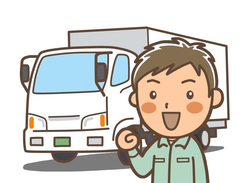 新規ドライバー5名以上大募集!!
