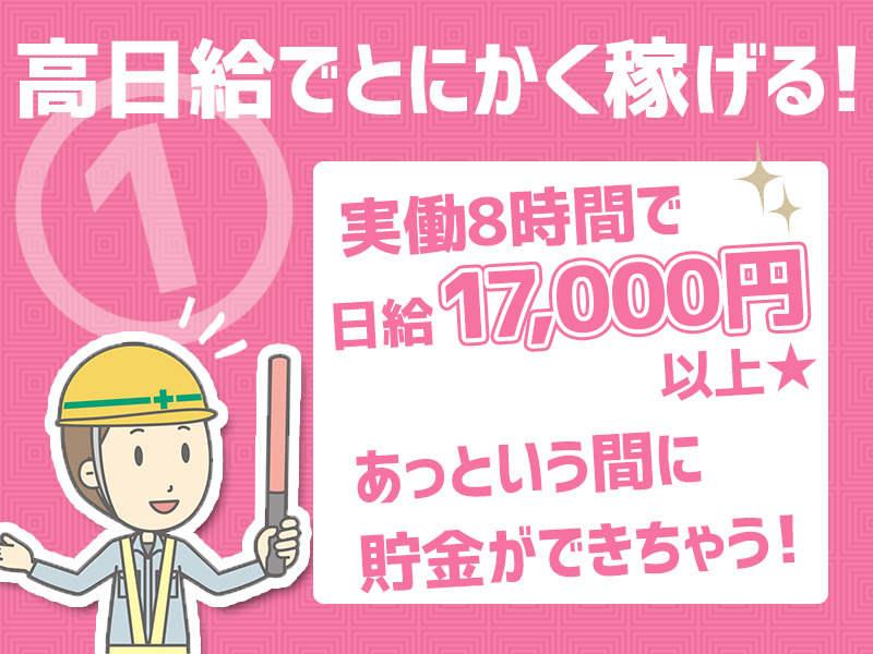 株式会社ミトモコーポレーション 中津川支店