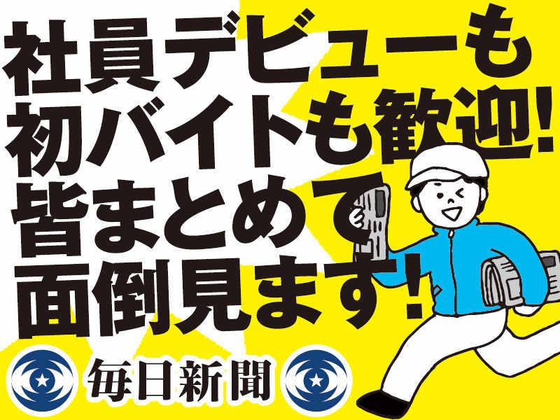 未経験からスタートOK!!