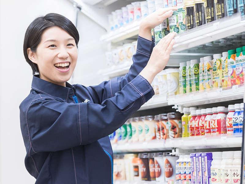 足立区新田求人情報 | ファミリーマート足立五反野店