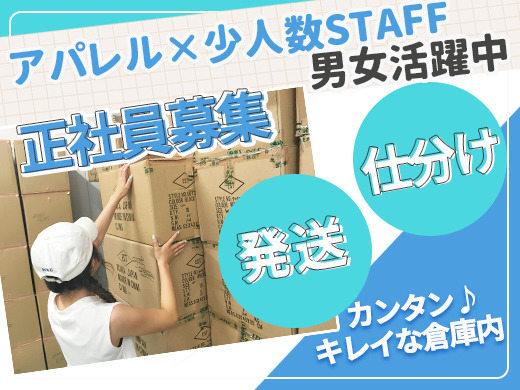 ★昇給・賞与あり★