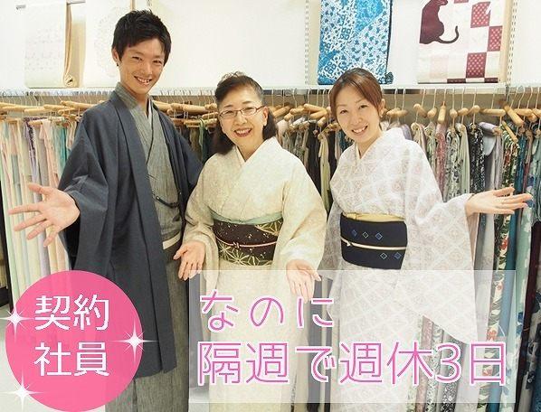 日本の文化を身近にしていきましょう