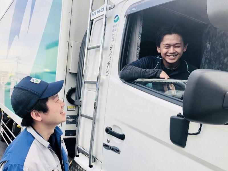 東証一部上場グループ!!安心して働ける!!