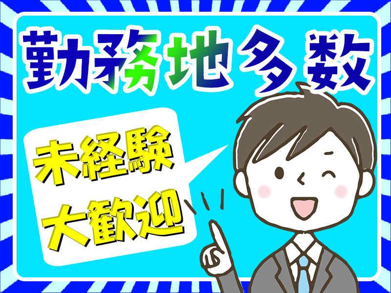高日給15000円以上をGET★