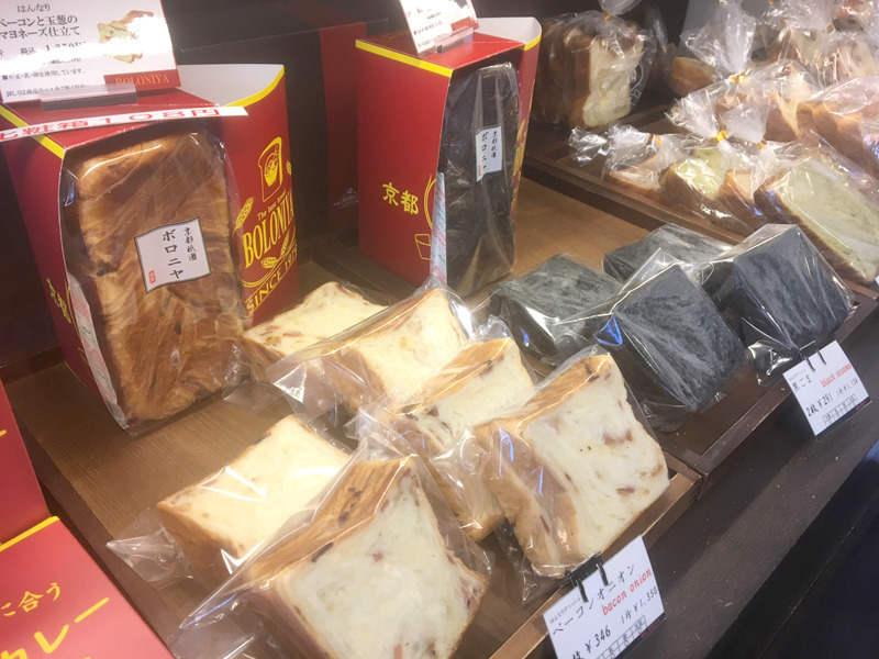 パンの製造、梱包staff募集中♪未経験OK〜