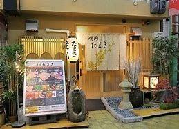日本トップクラス価格が自慢の人気店