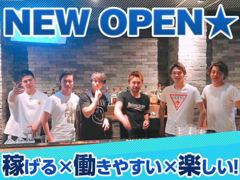 この夏…新規店がオープンします!