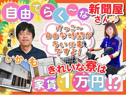 家賃1万円♪浮いたお金は貯金や趣味に♪