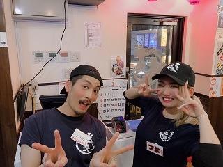 串カツ番長 町屋店 (株式会社ELMO)