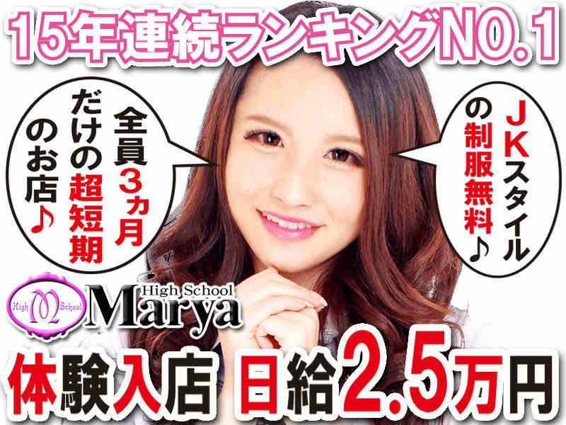 全員3ヵ月,18~21歳活躍中♪先着30名,時給500円upキャンペーン♪