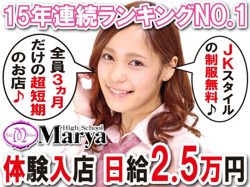 ☆18~21歳,全員3ヵ月迄の短期♪☆1day体験,日払2.5万円~+α♪