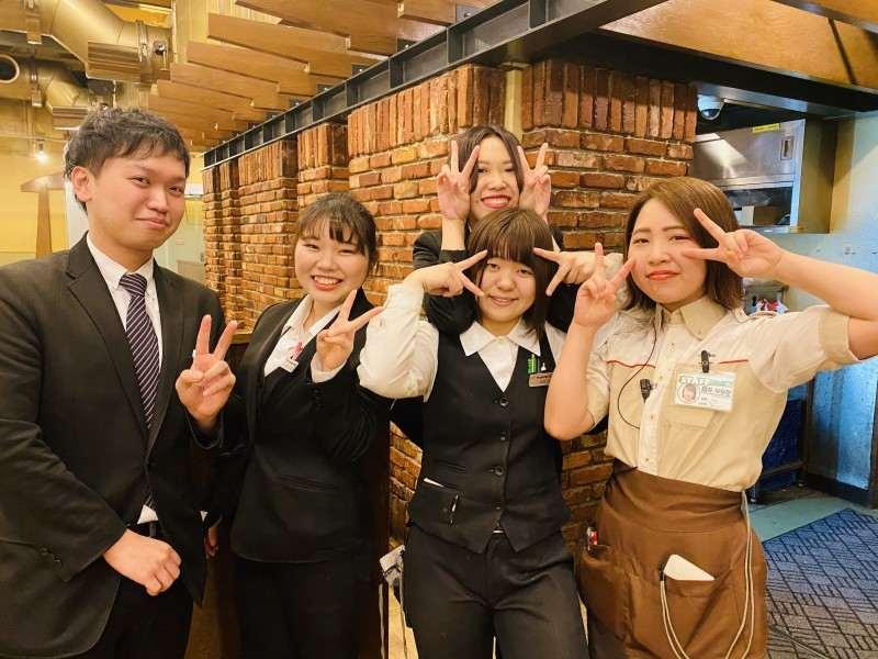 アルバイト 高校生 札幌
