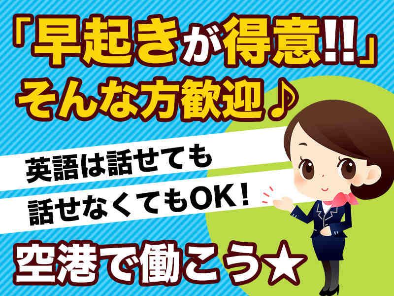 博多駅周辺エリアでレジスタッフ募集です!