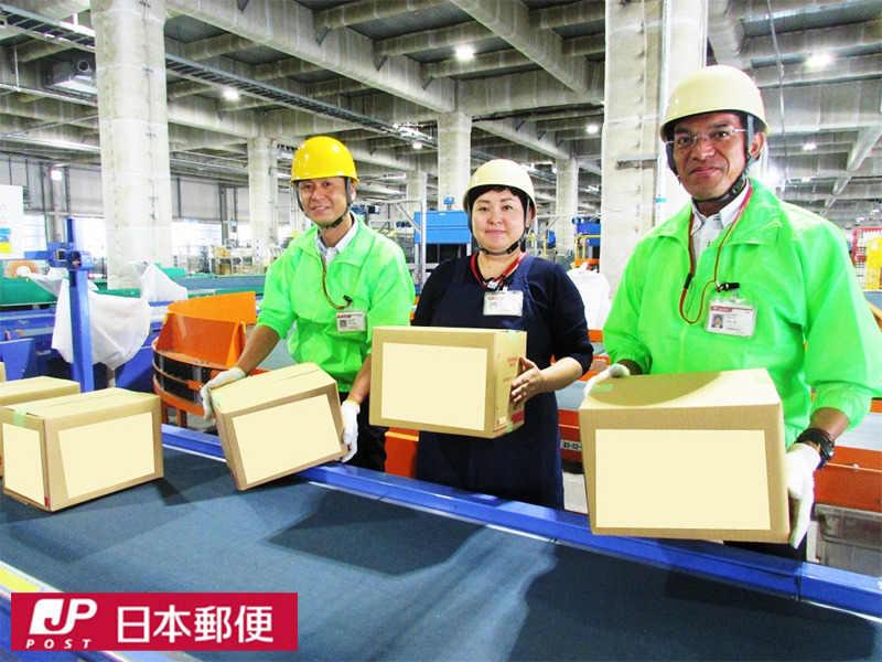 2ちゃんねる 郵便局 【悲報】日本郵政社長「郵便局は国営に戻さないと維持できない」